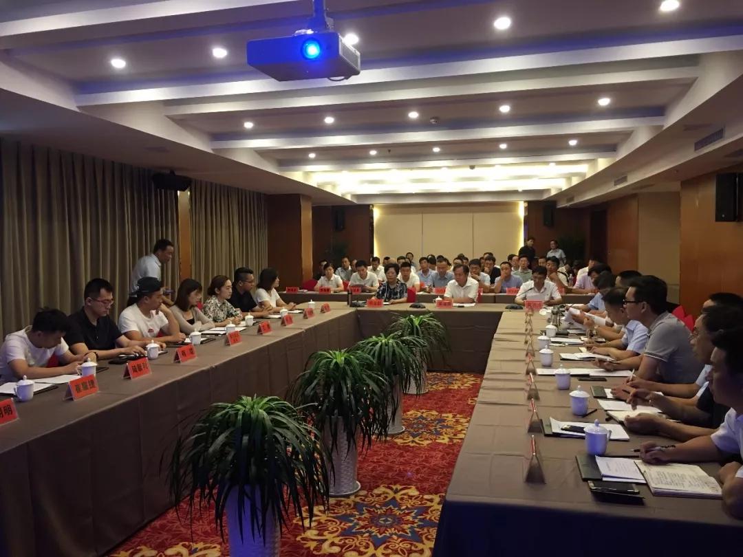 省文旅厅厅长姜继鼎到嵩县指导文旅共创工作