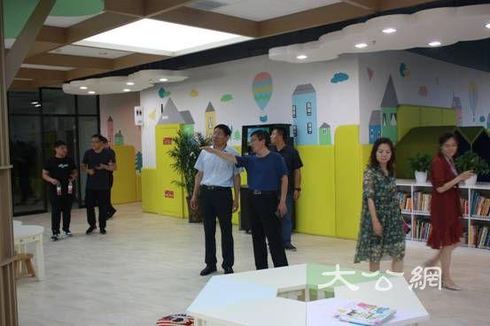 甘肅省文化和旅遊廳領導到洛陽市圖書館考察
