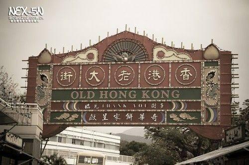 香港的滬式老時髦