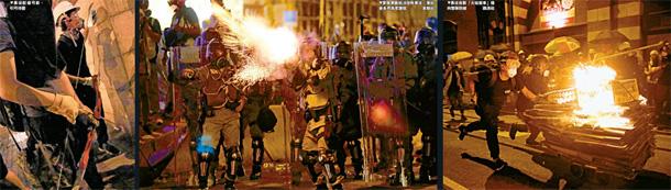 """<b>暴徒非法集会四处纵火瘫港岛 警方挫败""""暴力抗法""""捕49人</b>"""