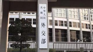 外交部:美國到底在香港事態中扮演了什么角色 欠世界一個交代