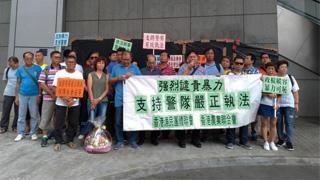 ?港团体谴责暴行 撑警严正执法