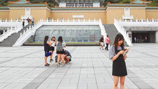8月1日起,暫停47個城市大陸居民赴臺個人游試點