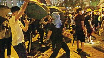 人民日报海外版:再闹下去香港折腾不起
