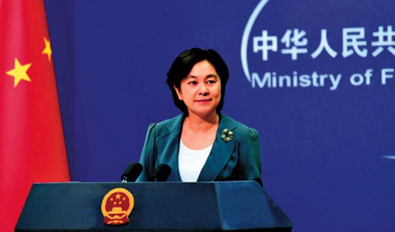 斐濟勒令台機構更名 外交部讚賞