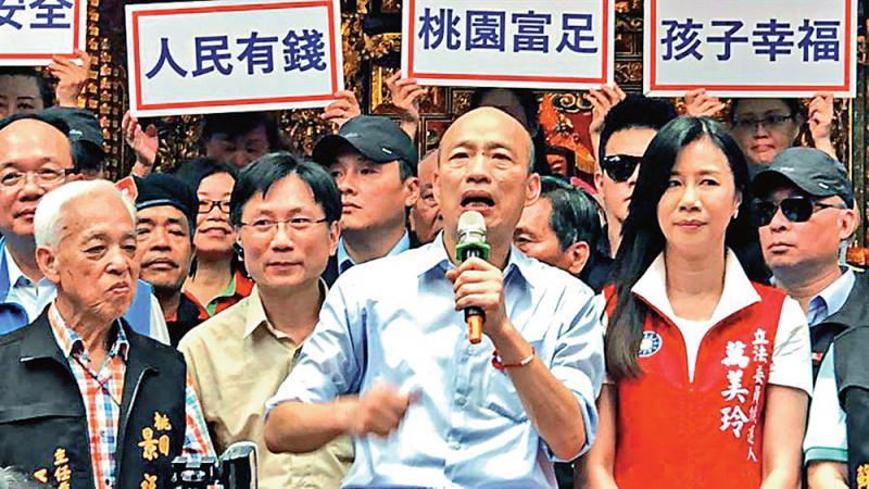 韩国瑜桃园造势:让民众富足责无旁贷