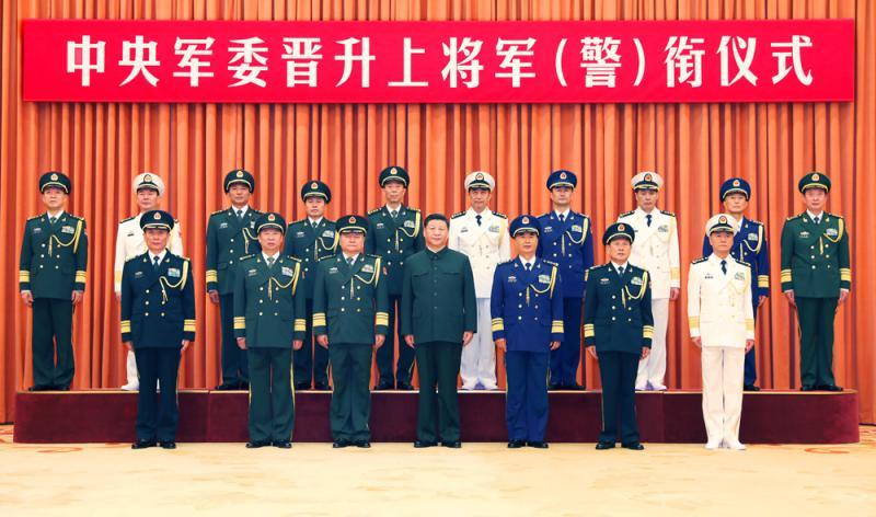 中国现役上将