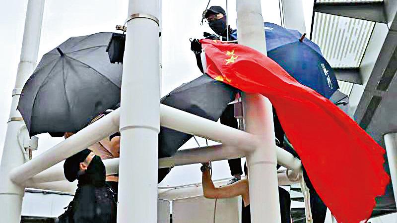 """社评\侮辱国旗必须严惩 """"港独""""不除港难不已"""