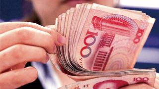 離岸人民幣兌美元跌破7元關口