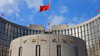 央行:人民幣匯率完全能夠在合理均衡水平上保持基本穩定