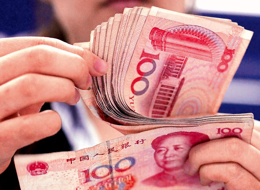 """美将中国列为""""汇率操纵国"""" 央行:不存在""""汇率操纵""""问题"""