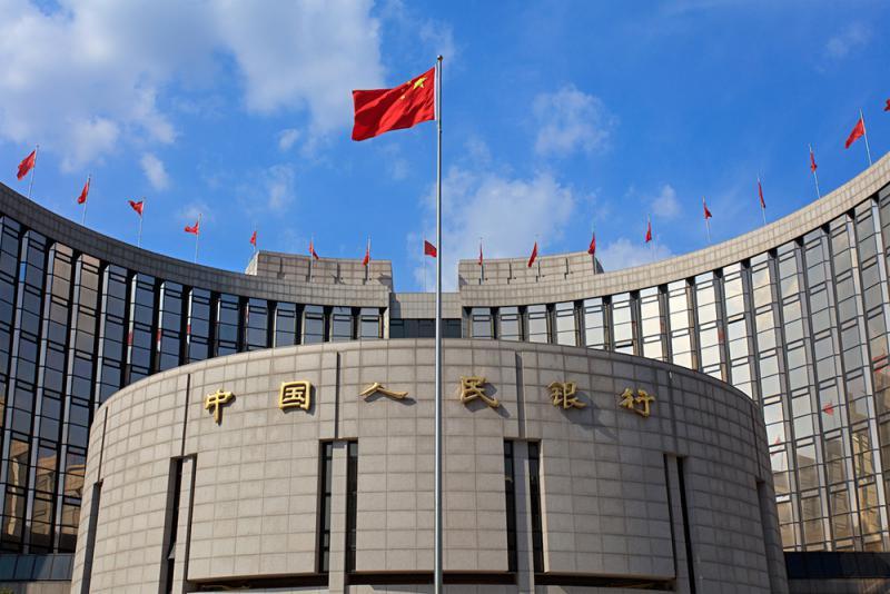 """美將中國列為""""匯率操縱國"""" 央行:不存在""""匯率操縱""""問題"""