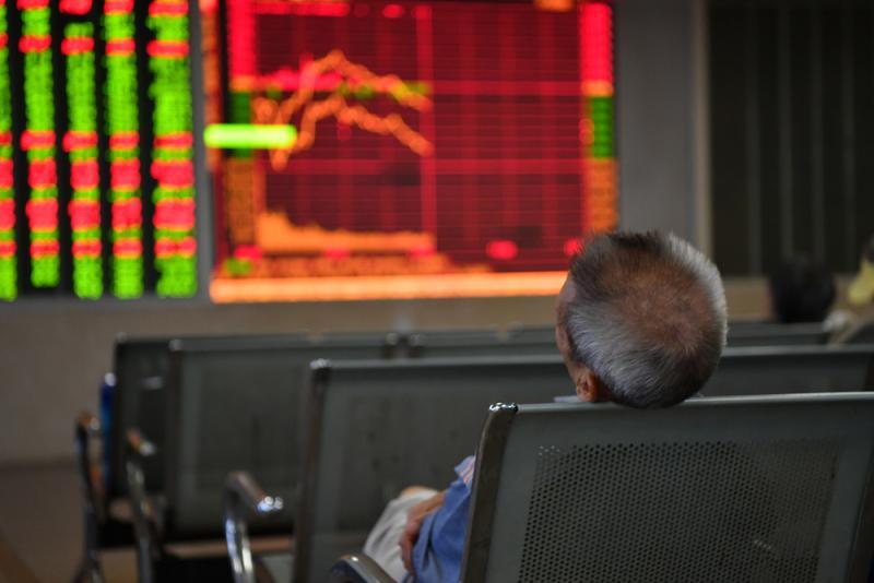 多重不利震散A股 外资续流出30亿
