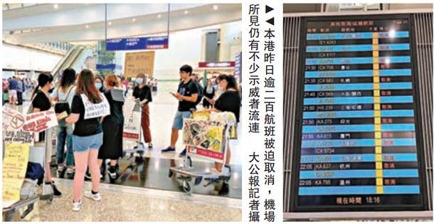 """冲击持续 香港旅业忧陷""""冰河期"""""""
