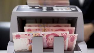 人民币对美元汇率中间价报6.9683元 下调458个基点