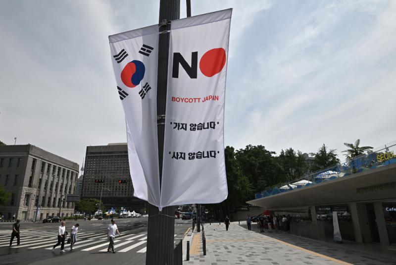 日贸易白名单正式踢走韩国