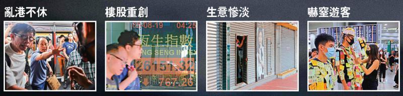 止暴制乱|香港17家地产商联署向暴力说不