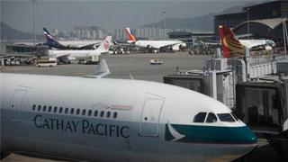 国泰航空声明:支持