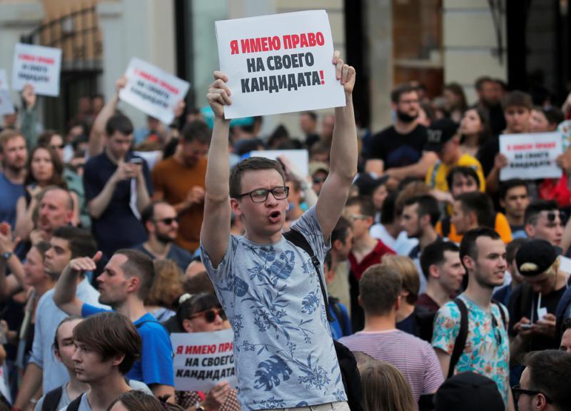 俄批「外國勢力」煽動反政府示威