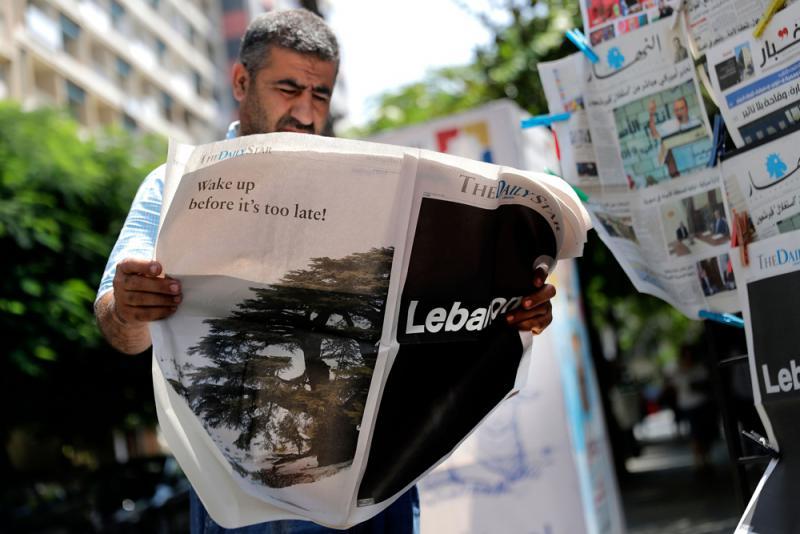 ?黎巴嫩报章刊黑色封面 敲响国内危机警鐘
