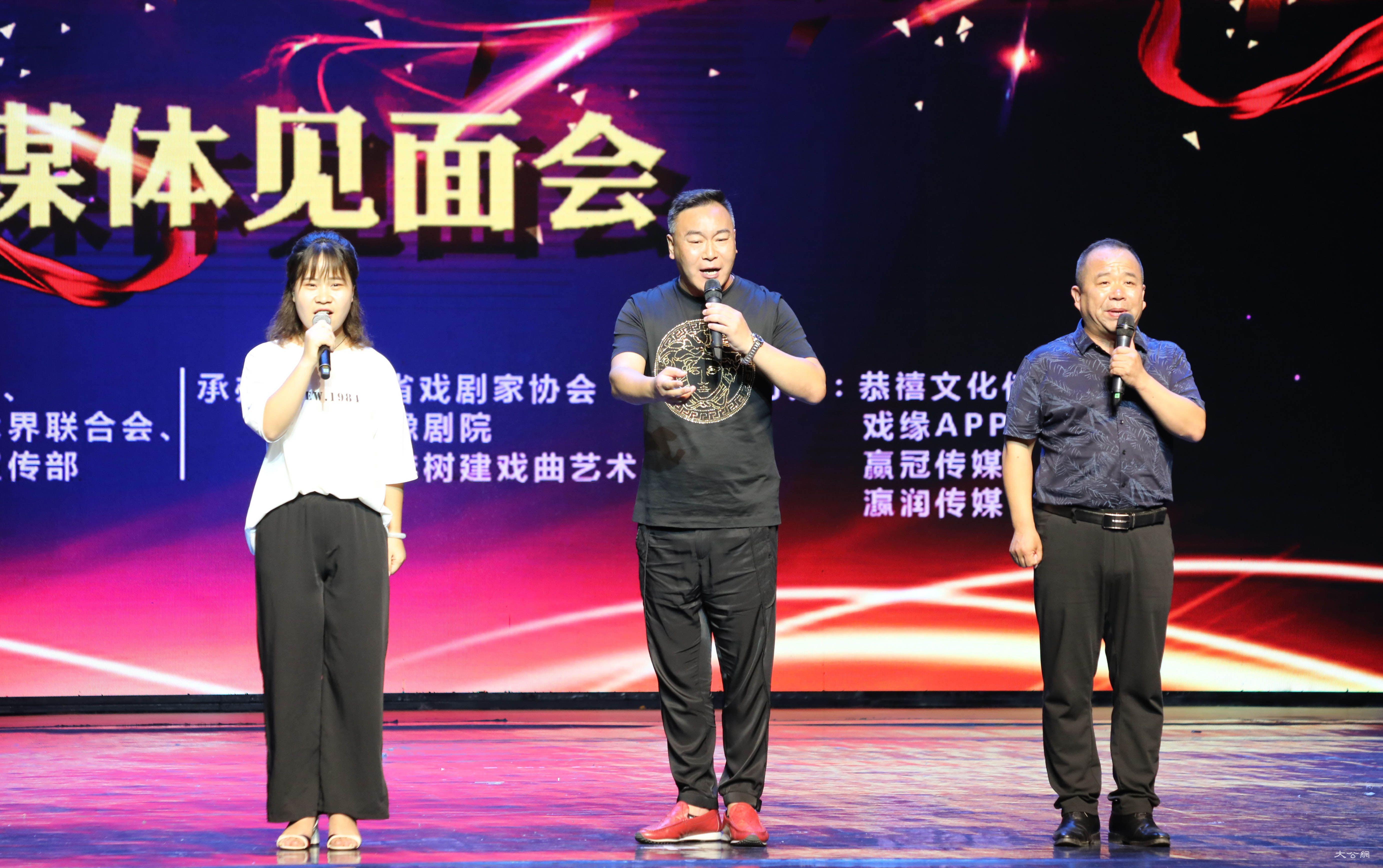 全國十家民營劇團將展演鄭州