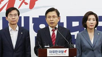 """以牙还牙?韩国政府宣布将日本从""""出口白名单""""移出"""