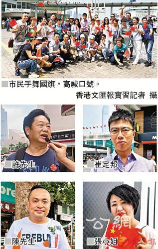 香港旅遊業進入低谷期 業界人士盼挽回旅客信心