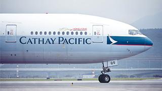 国泰航空死不悔改 纵容机师播撑暴言论乘客怕怕