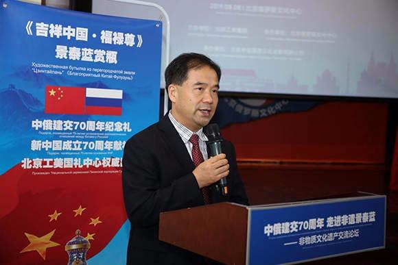 非物质文化遗产交流论坛在京举行
