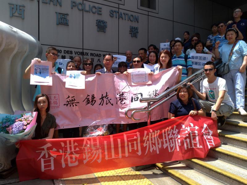 滅罪委員齊撐8.10訂「香港警察日」
