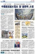 A18:中国