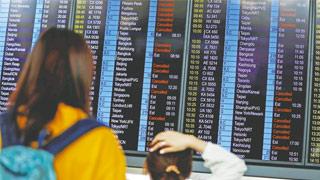 机管局:禁止任何人非法干扰香港国际机场正常使用