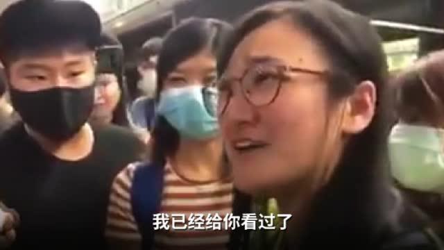 港記協發聲明譴責毆打記者竟為暴行辯解