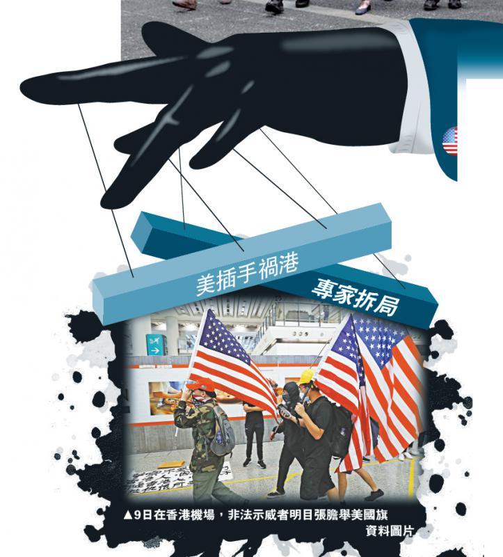 """<b>?前CIA特工:香港是我们""""监听岗""""</b>"""