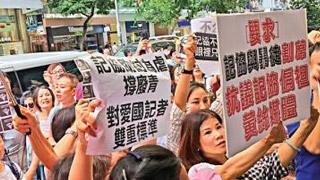香港市民愤怒了:记协假谴责真纵暴