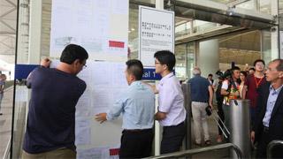 香港机管局:继续实施进出管制安排
