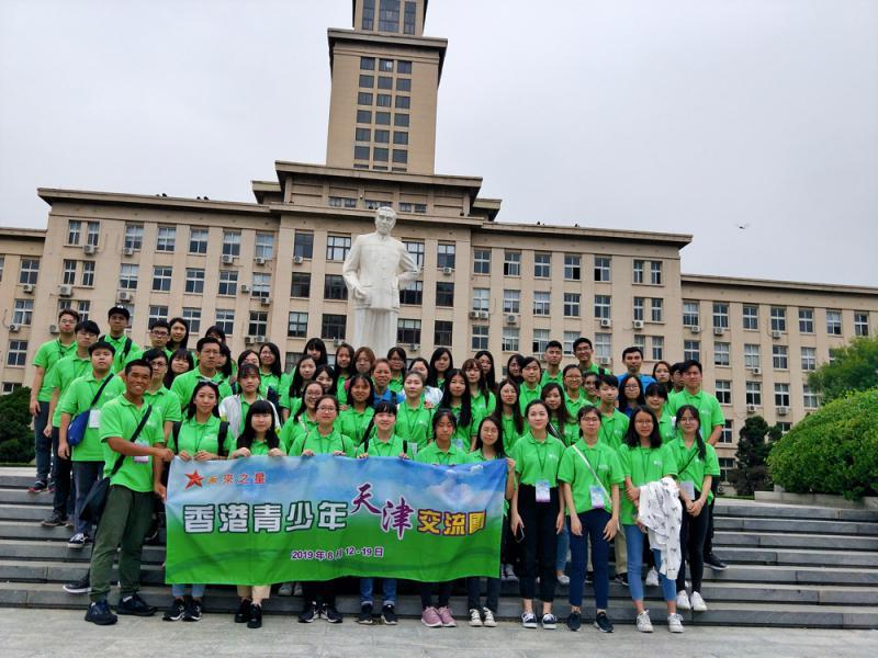 未來之星/「星」訪天津 走進歷史名城學國情
