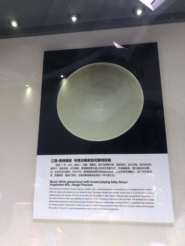 ?在「南海Ⅰ號」重溫海上絲路史/楊田田 香港華菁會副秘書長