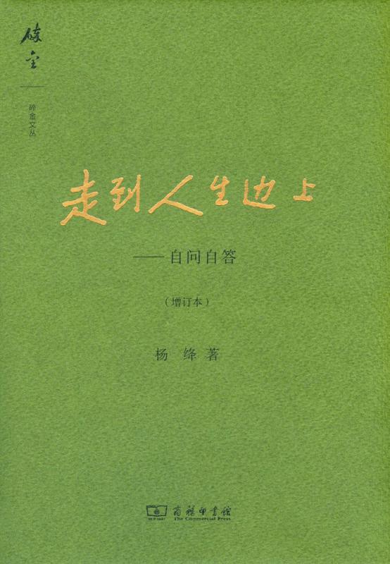 时间,谁也逃不过/刘瑶 香港华菁会会员 山东省青联委员