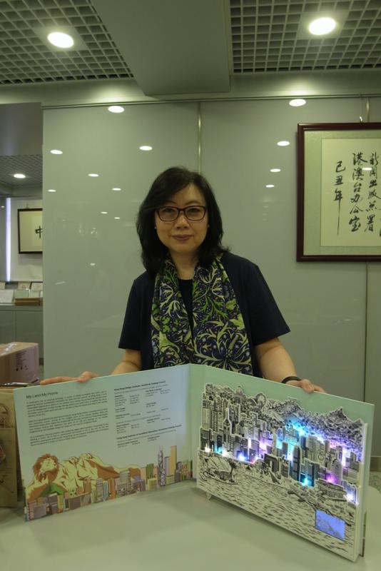 「香港館」亮相中外書展