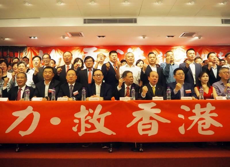 <b>15爱国团体吁乡亲反暴力救香港</b>