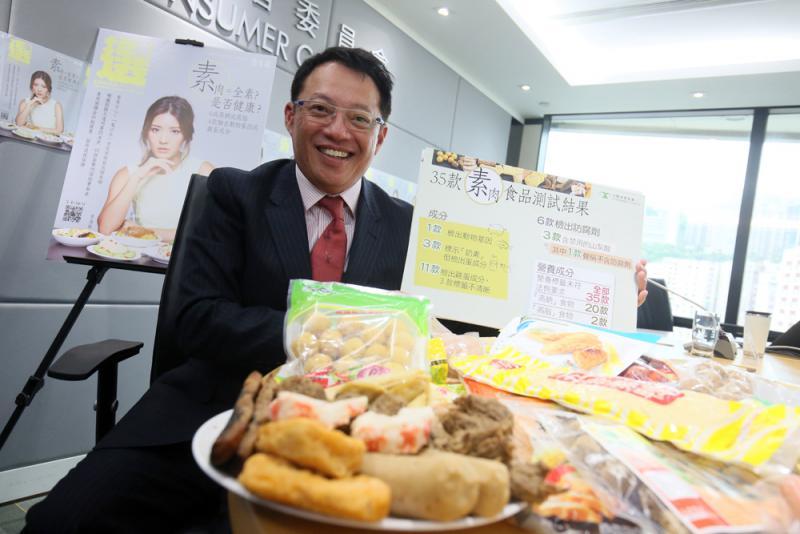 消委会报告\包装素肉有蛋有肉 当心打烂斋钵\大公报记者 谢进亨(文) 麦润田(图)
