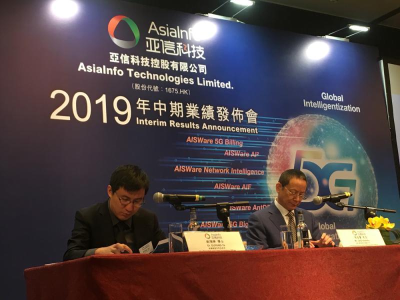 亞信科技增投資迎5G商用年