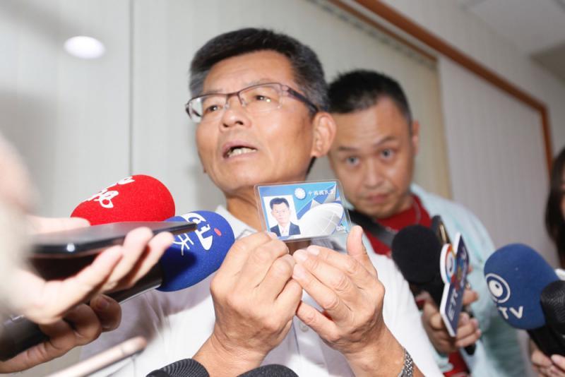"""?国民党再开除两名""""黑韩""""党员"""