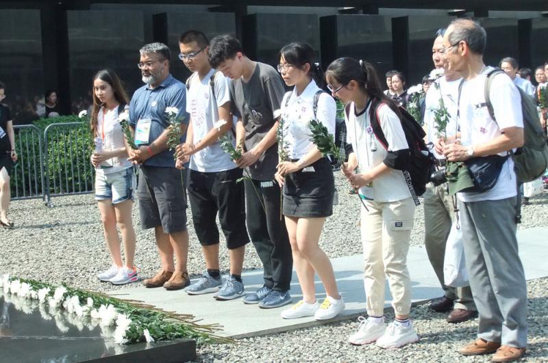 日本投降日 南京悼念会颂和平