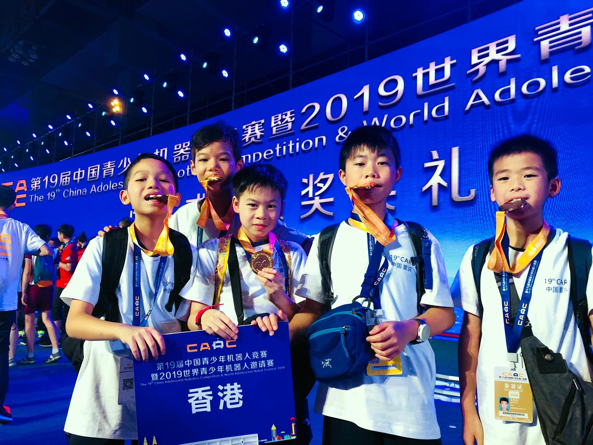 香港队获中国青少年机器人竞赛创意设计一等奖