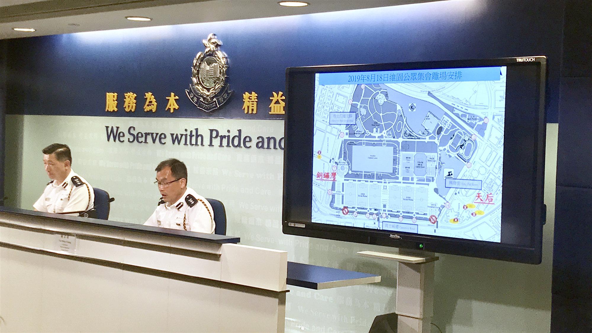 警方記招 | 警方:評估維園可容納約10萬人 集會實施人流管制措施確保和平有序