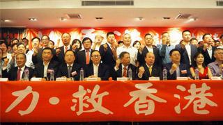 15爱国团体吁乡亲反暴力救香港