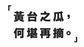 """李嘉诚回应香港近期社会现象 """"以爱之义、止息怒愤"""""""