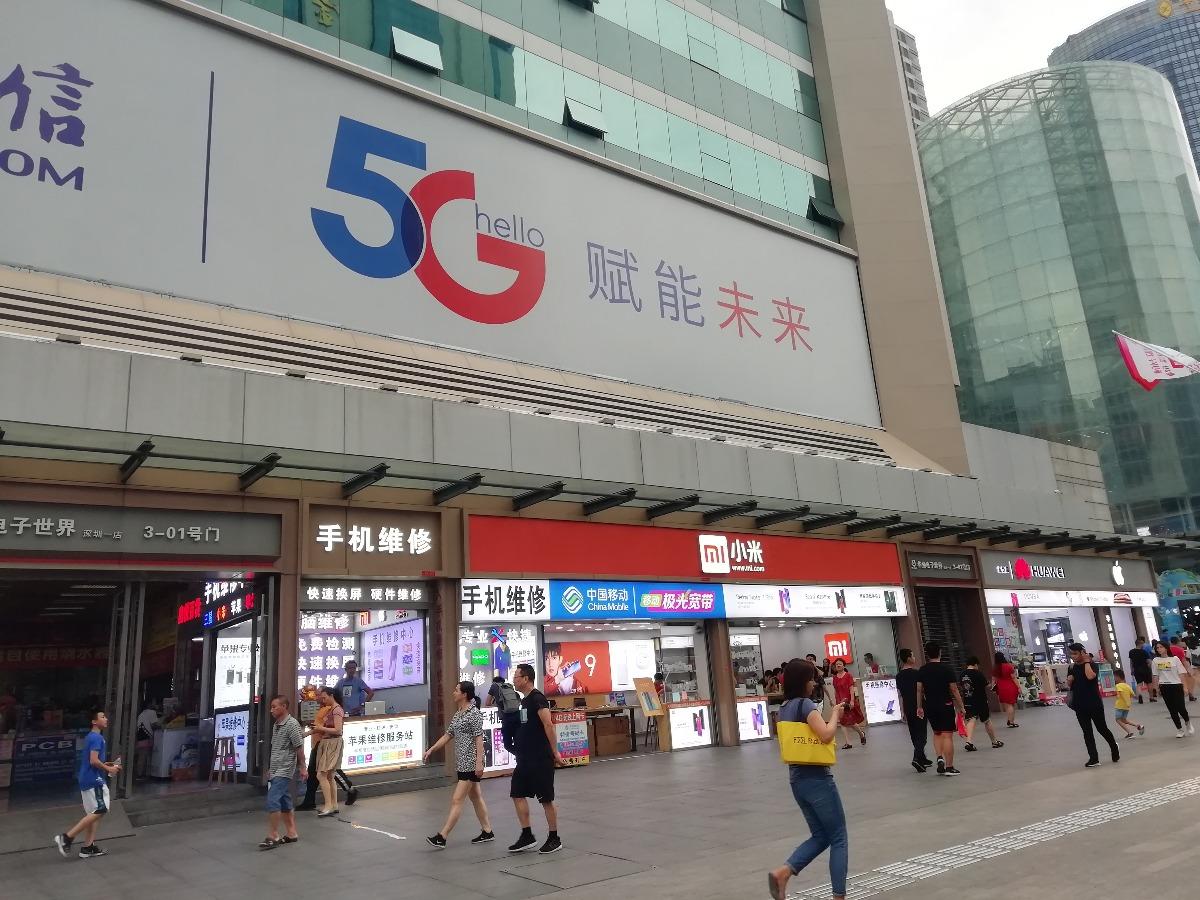 华为5G手机今日全国开售 千台被抢购一空